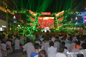 淮北云集品牌行 | 第四届伏羊文化节体验...