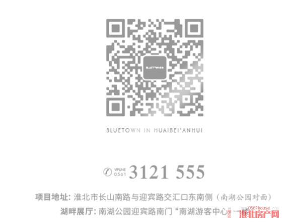 360截图20200430180428503.jpg