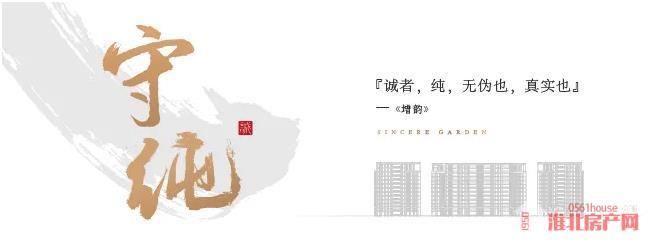 QQ浏览器截图20200506181107.jpg