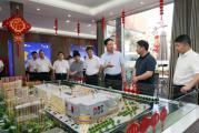 黄晓武调研淮北城市特色街区和夜经济发展时指出 建设特色街区发展夜经济
