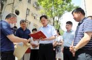 黄晓武调研房地产领域历史遗留'难办证'问题